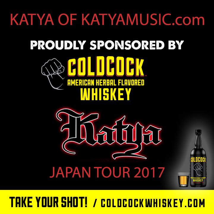 2017JapanTourColdcock