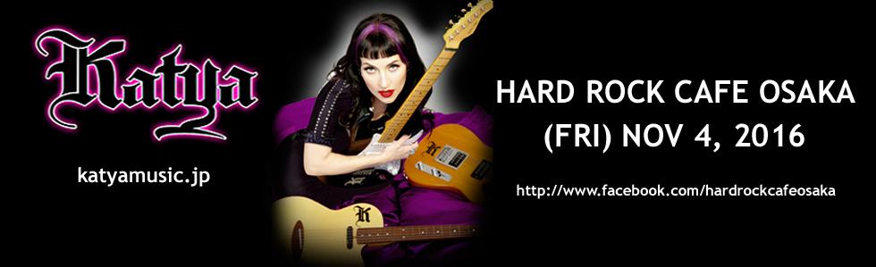 Japan Hard Rock 2016