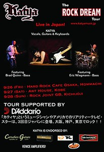 KATYA-JAPAN-POSTER-2014-206×300