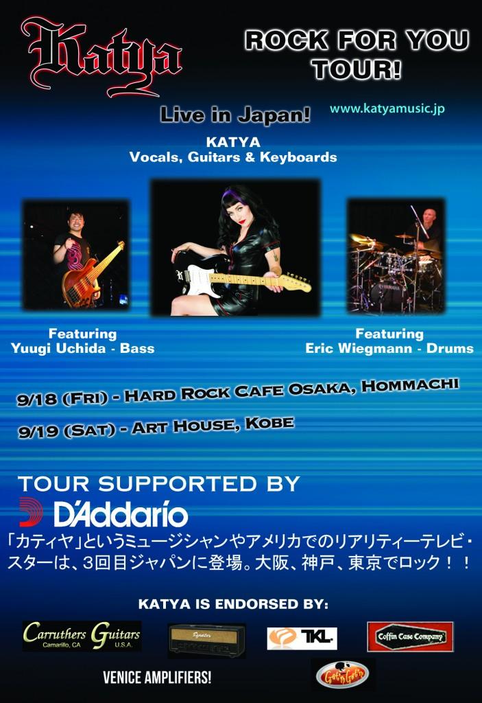 KATYA JAPAN POSTER 2015