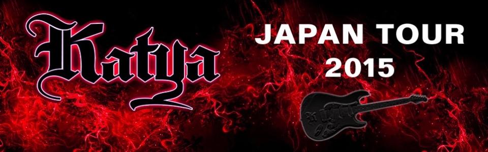 KATYA JAPAN TOUR 2015