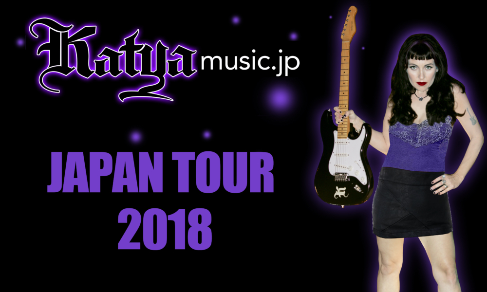 KATYA JAPAN TOUR 2018 PURPLE
