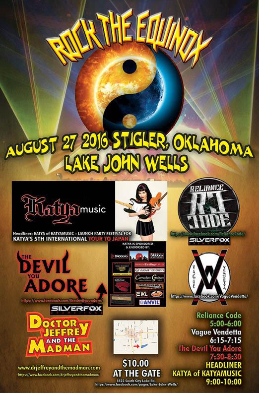 Oklahoma Poster 2016