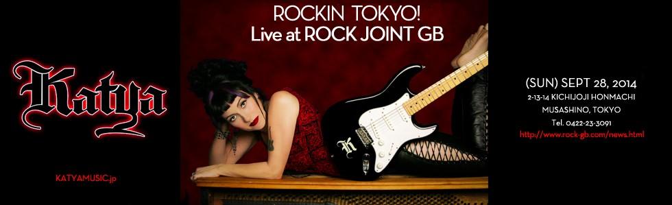 Rock Joint GB Website Banner centered