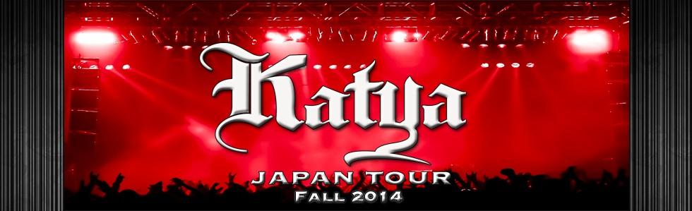 katya japan 2014 website banner