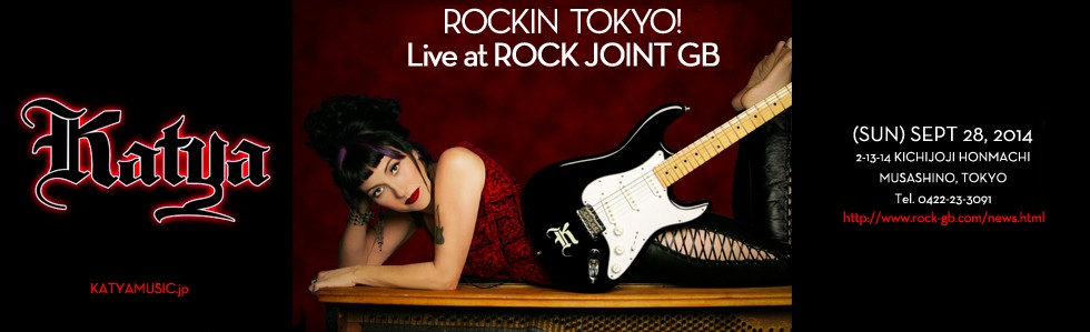 Rock Joint GB Website Banner centered